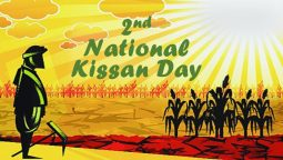 2nd kissan day