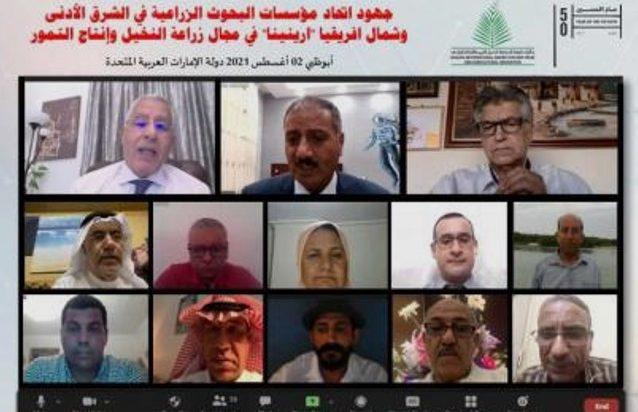 13 Countries Discusses Date Palm Plantation