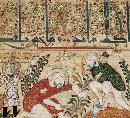 Arab Agricultural Revolution