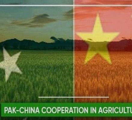 China-Pak Agricultural Cooperation